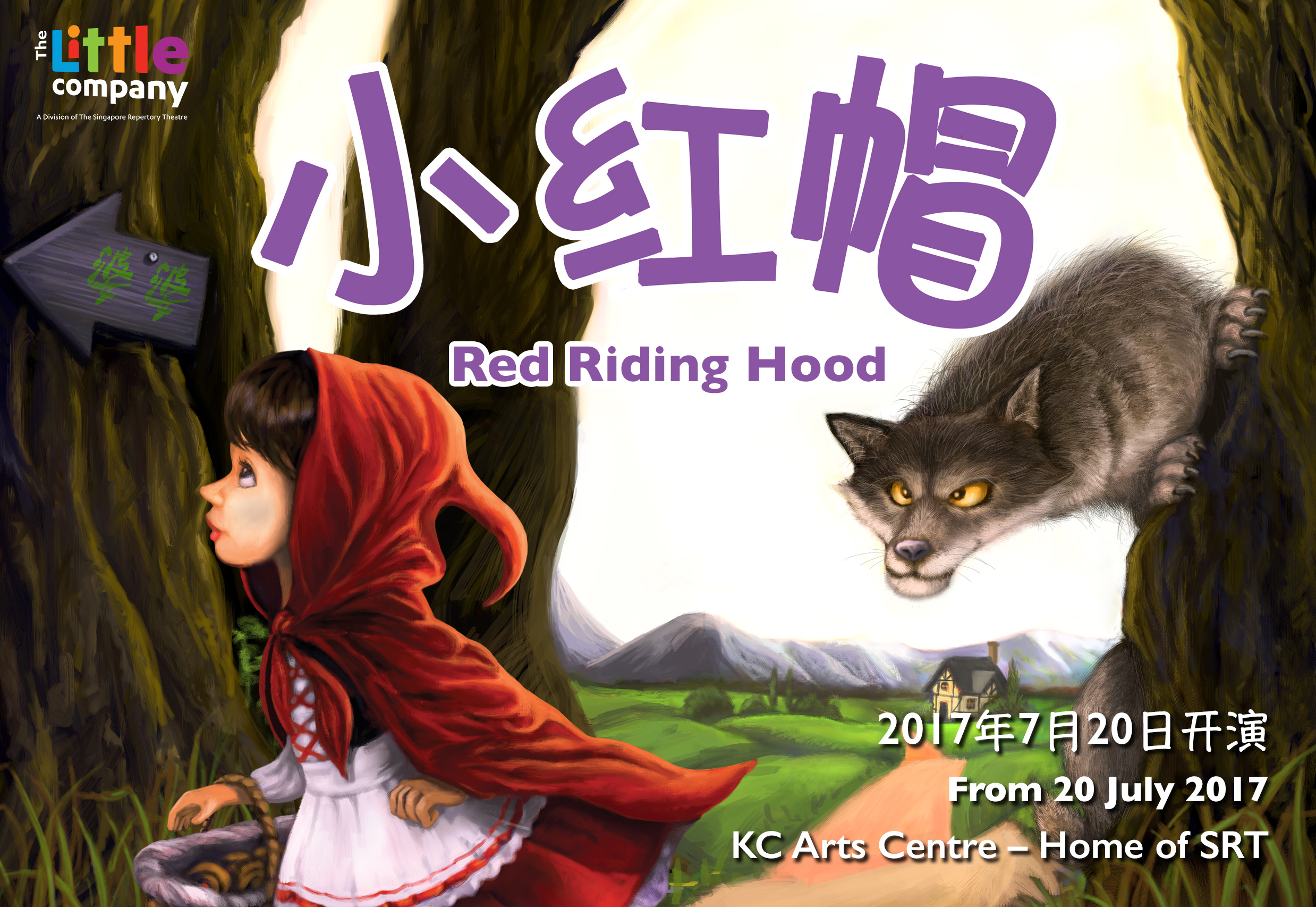 e0f369d8 Giveaway : Singapore Repertory Theatre's Red Riding Hood 小红帽 ...