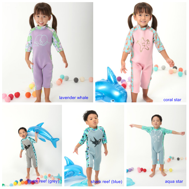 a48b0ffcbd The light pastel colours on both the girls and boys with cute motif in the  middle really set Beluga Kids thermal swimwear apart of the other brands  that you ...